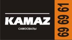 ИП Аносов Р.В.