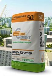 Катавский цемент подтвердил знаки качества.Строительство стадиона Цент